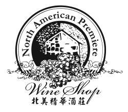 North American Premiere Wine Shop